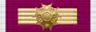 Us legion of merit commander rib.png