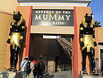 Mummy the Ride.jpg