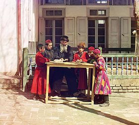 Jewish Children with their Teacher in Samarkand.jpg